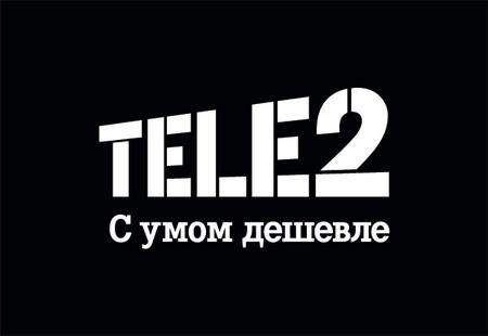 Работа в интернете омск
